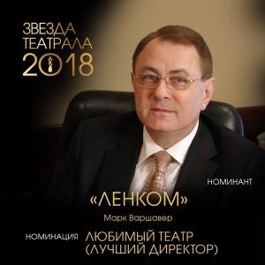 Театр ленком афиша на сентябрь 2016 концерт мияги и эндшпиль в москве 21 октября билеты